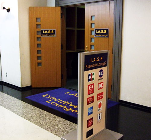 空港ラウンジ玄関
